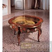 Colenzia II Classic Coffee Table