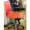 Red Lider Office Chair