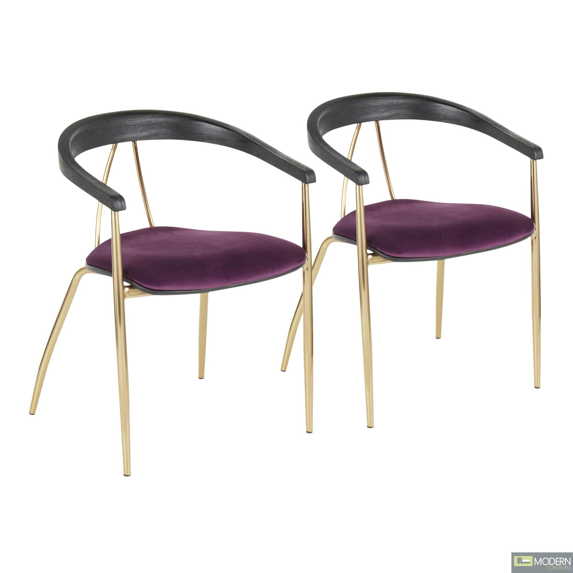 Angelina Chair in Purple Velvet & Gold Metal - Set of 2