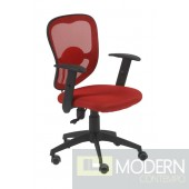 QUINCY OFFICE CHAIR