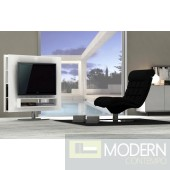 Amora Premium Swivel TV Unit