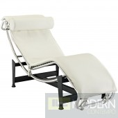 Adjustable Chaise, White