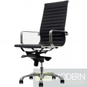 Discovery High Back Office Chair