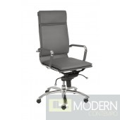 GUNAR PRO HIGH BACK OFFICE CHAIR GREY